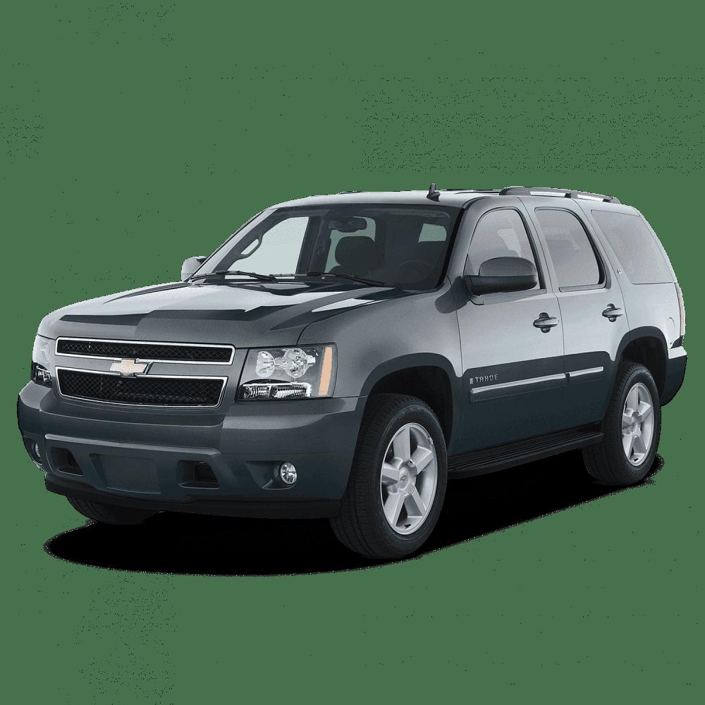 Выкуп Chevrolet Tahoe
