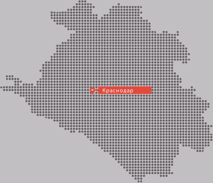 скупка кредитных авто в Краснодаре и по всему Краснодарскому краю